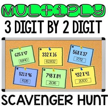 3 digit x 2 digit Multiplication Scavenger Hunt TEKS 5.3B CCSS 5.NBT.5