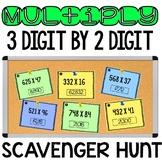 3 digit x 2 digit Multiplication Scavenger Hunt TEKS 5.3B