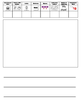3 line writing paper for writer's workshop