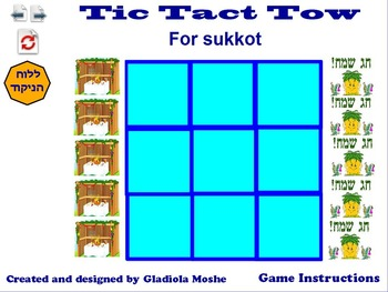 3 tic tack tow for Sukkot English