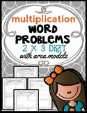 Area Model Multiplication: 3 x 2 Digit Word Problems, Less