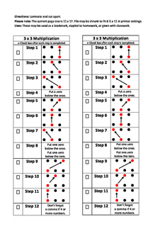 3 x 3 Digit Multiplication Bookmark Visual Aid Multiply Step by Step