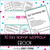 30 Day At Home Workouts (EBOOK)