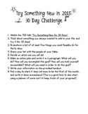 30 Day Challenge Lesson Based on TED Talk