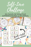 30 Days of Gratitude: The Self-Love Challenge