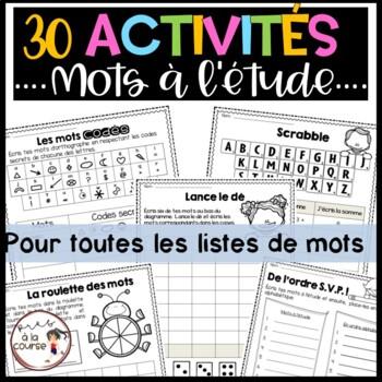 30 FRENCH Word Work Printables For Any List  - 30 activités pour l'étude de mots