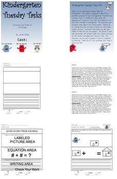 30 Kindergarten Common Core Tasks Smart NOTEBOOK
