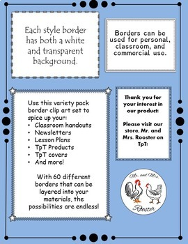 30 Page Borders - Variety Pack! {60 Borders Total, Clip-Art}