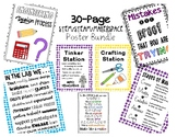 30-Page STEAM/STEM/Makerspace Poster Bundle