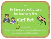 30 Sensory Activities to learn the Alef Bet