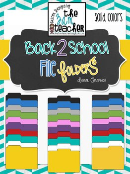 30 Solid Colored File Folders Clip Art