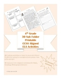 4th Grade 30 CCSS Aligned worksheets & activities-for Sub Folder, Sub Tub