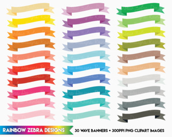 30 Wave Banners - Clipart / Digital Download 300ppi png files
