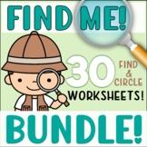 30 Worksheet MINI BUNDLE: Find & Circle the Hidden Objects!