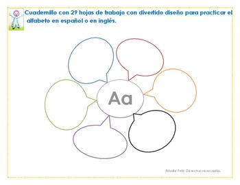 30 hojas de trabajo para practicar el alfabeto en español o en inglés.