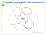 30 hojas de trabajo para practicar el alfabeto en español