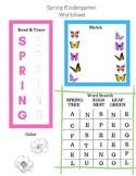 30 pages Spring Kindergarten- 1st Grade Worksheets