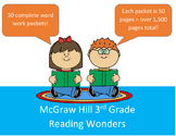 Word work based on the Wonders series-3rd Grade, 4,000+ pages with bonuses!