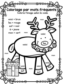 free french christmas colour by sight word sheets by maternelle avec