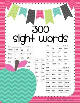 300 Sight Words for beginner readers