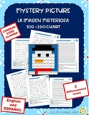 Winter  MATH CENTER: 100 - 200 chart Mystery Picture (Spanish-English) ESPAÑOL