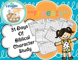 31 Day Biblical Character Study