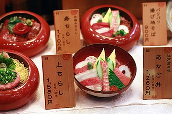 31 Japanese food images