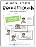32 Printable Social Stories (Classroom Management and Social Skills)