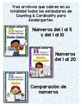 35 Centros de aprendizaje de matemáticas para el comienzo de kinder