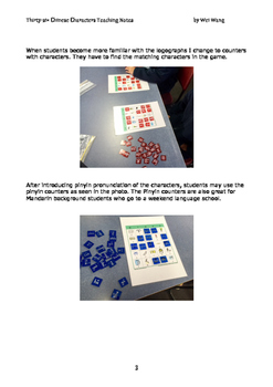 36 Chinese Characters_Bingo Games & Teaching Notes