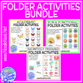 36 Leveled Folder Activities for Centers, SpEd, and Autism