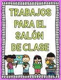 36 Trabajos para el salón de clase - Classroom Jobs - Spanish