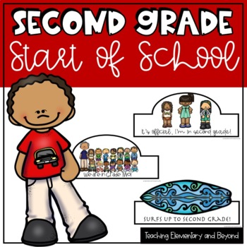 38 Grade Two First Day & Week of School Crowns