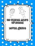 39 Clues: Maze of Bones Novel Study