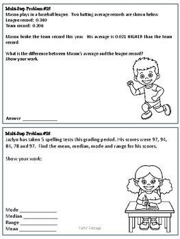 77 Test Prep Multi-Step 5th/6th grade Word Problems