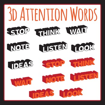 3D Attention Getter Words Clip Art Set for Commercial Use