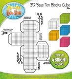 3D Base Ten Blocks Cube {Zip-A-Dee-Doo-Dah Designs}