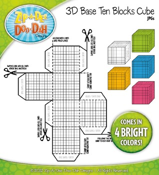 3D Base Ten Blocks Cube {Zip-A-Dee-Doo-Dah Designs}