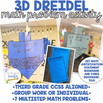 3D Dreidel Math Activity