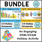 3D Holiday Ornament STEM & STEAM Activity BUNDLE