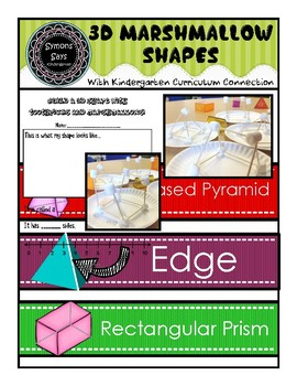 3D Marshmallow Toothpick Shapes with Curriculum Connection, Word Wall Cards, pdf