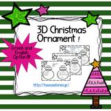 3D Math-Christmas Ornament