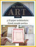 3D Paper Architecture: Greek Portico