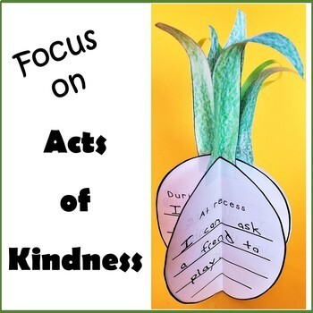 3D Pineapple Craft for Rules or Acts of Kindness