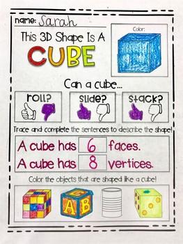 3D Shape Activity {No-Prep 3D Shapes} {Common Core Aligned 3D Shape Fun}