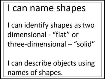 3D Shape Introduction Exit Slip - freebie