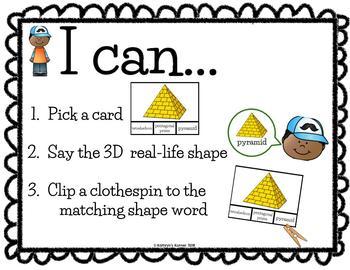 3D Shape Math Centers