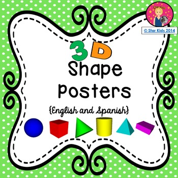 3D Shape Posters {English and Spanish}