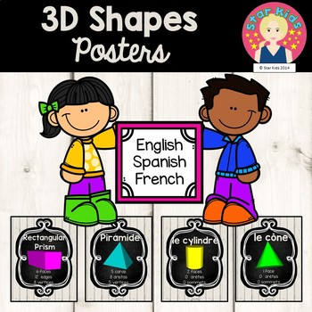 3D Shape Posters and Activities {English, Spanish, French} -  Light Wood