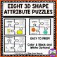 3D Shapes Activity